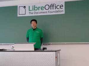 Miyoshi Ohmori talks about migration from OpenOffice.org to LibreOffice.