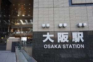 Osaka Station north entrance.